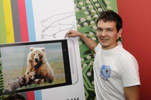 Winkcam стал вторым стартапам Академпарка, получившим <a href=